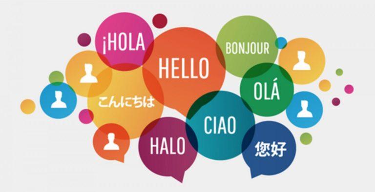 multi-langues